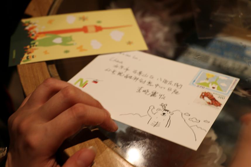 首尔塔明信片
